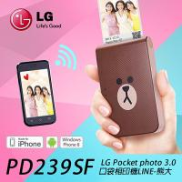 LG Pocket photo 3.0 PD239SF口袋相印機 (LINE FRIENDS 熊大限定版) 贈P2203相印紙1包