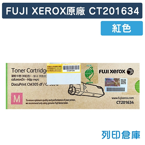 Fuji Xerox DocuPrint CM305df / CP305d (CT201634) 原廠紅色碳粉匣
