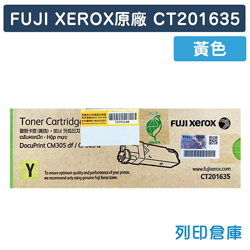 Fuji Xerox DocuPrint CM305df / CP305d (CT201635) 原廠黃色碳粉匣