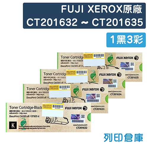 Fuji Xerox DocuPrint (CT201632~CT201635) 原廠碳粉組 (1黑3彩)