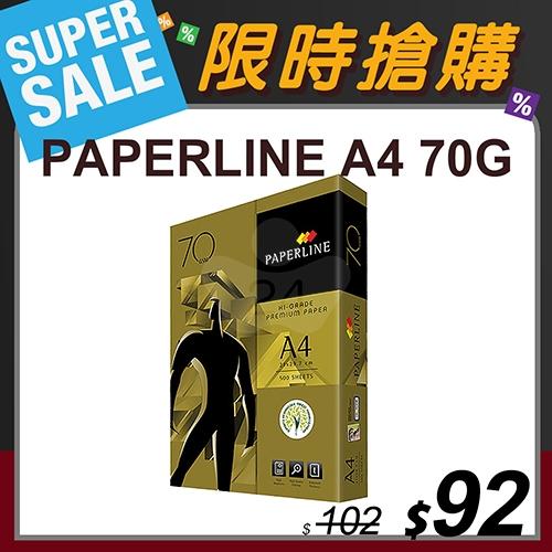 【限時搶購】PAPERLINE GOLD金牌多功能影印紙 A4 70g (單包裝)