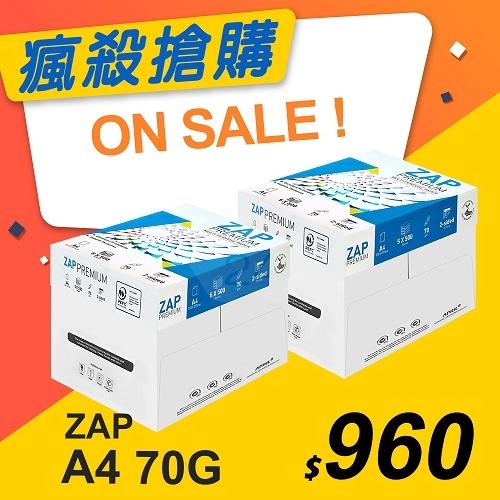 【限時搶購】ZAP 多功能影印紙 A4 70g (5包/箱)x2