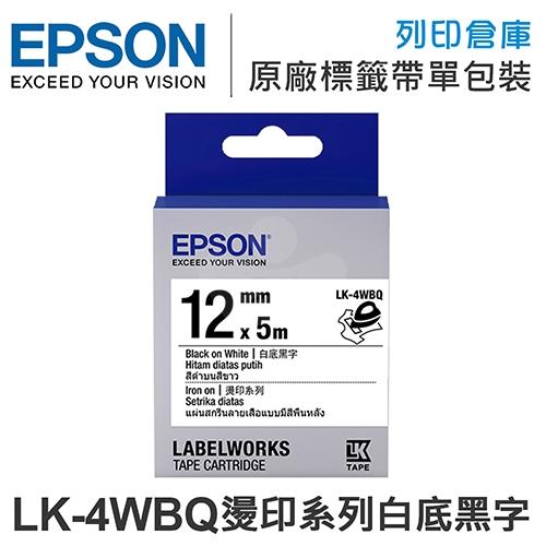 EPSON C53S654436 LK-4WBQ 燙印系列白底黑字標籤帶(寬度12mm)