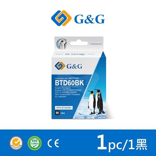 【G&G】for BROTHER BTD60BK (100ml) 黑色高印量相容連供墨水