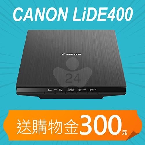 【加碼送購物金300元】Canon LiDE400 超薄直立式掃描器