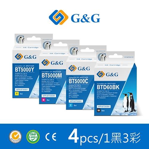 【G&G】for BROTHER BTD60BK/BT5000C/BT5000M/BT5000Y 相容連供墨水超值組(1黑3彩)