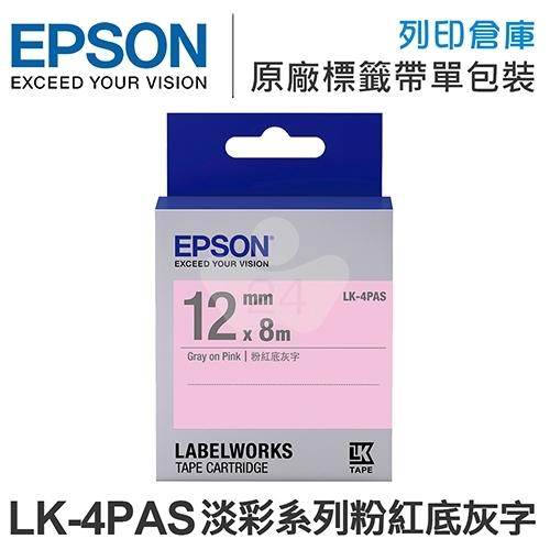 EPSON C53S654412 LK-4PAS 淡彩系列粉紅底灰字標籤帶(寬度12mm)