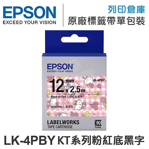 EPSON C53S654450 LK-4PBY Hello Kitty系列蘋果款粉紅底黑字標籤帶(寬度12mm)