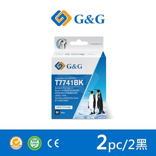 【G&G】for EPSON T774100 (140ml) 黑色防水相容連供墨水超值組(2黑)
