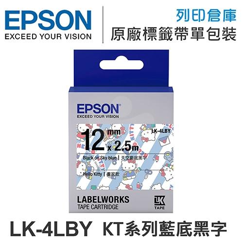 EPSON C53S654449 LK-4LBY Hello Kitty系列畫家款天空藍底黑字標籤帶(寬度12mm)