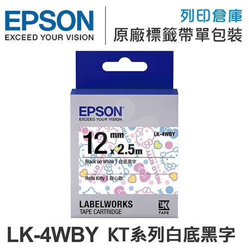 EPSON C53S654448 LK-4WBY Hello Kitty系列甜心款白底黑字標籤帶(寬度12mm)