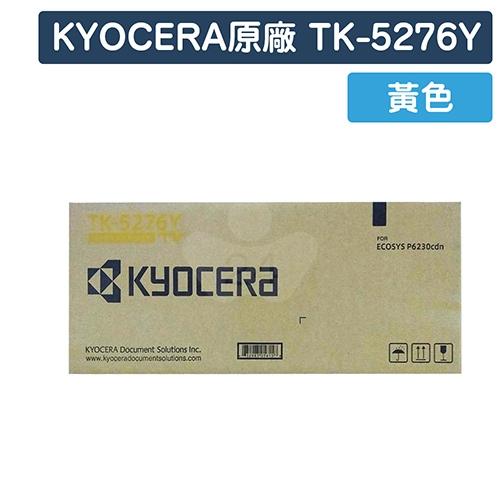 KYOCERA TK-5276Y 原廠黃色碳粉匣