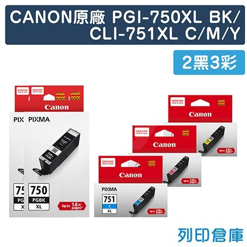 CANON PGI-750XLBK + CLI-751XLC/CLI-751XLM/CLI-751XLY 原廠墨水超值組(2黑3彩)