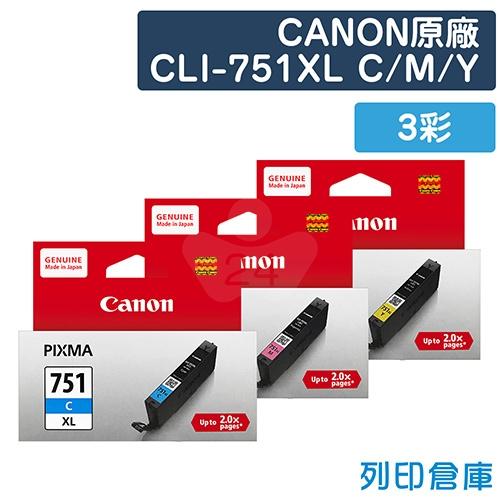 CANON CLI-751XLC/CLI-751XLM/CLI-751XLY 原廠墨水匣超值組(3彩)