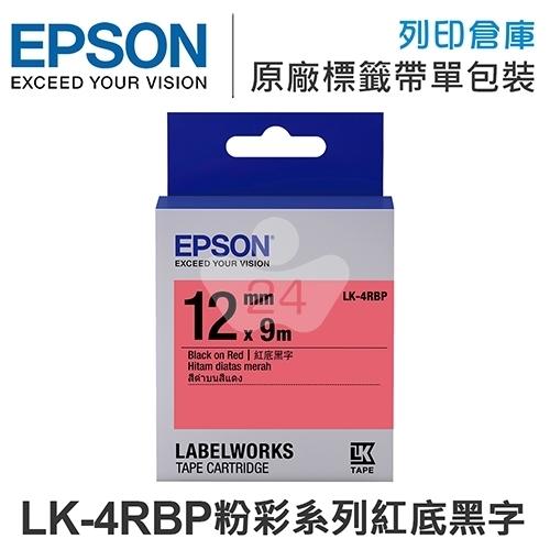 EPSON C53S654403 LK-4RBP 粉彩系列紅底黑字標籤帶(寬度12mm)