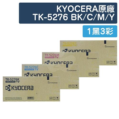 KYOCERA TK-5276K / TK-5276C / TK-5276M / TK-5276Y 原廠碳粉匣超值組(1黑3彩)