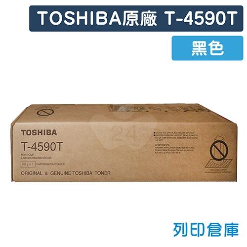 TOSHIBA T-4590T 影印機原廠黑色碳粉匣
