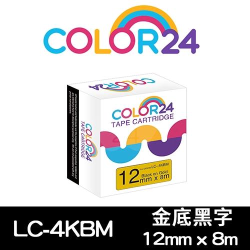 【COLOR24】for EPSON LC-4KBM / LK-4KBM 金底黑字相容標籤帶(寬度12mm)