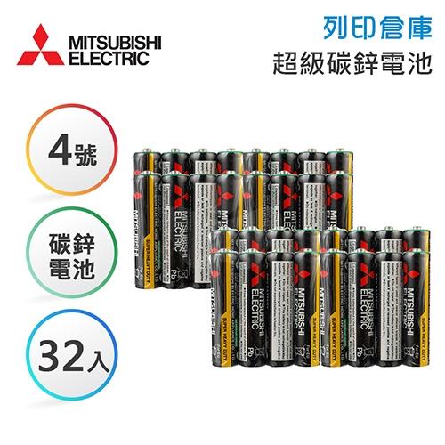 MITSUBISHI三菱 4號 特級碳鋅電池4入*8組