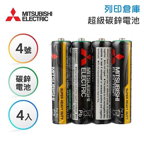 MITSUBISHI三菱 4號 特級碳鋅電池4入