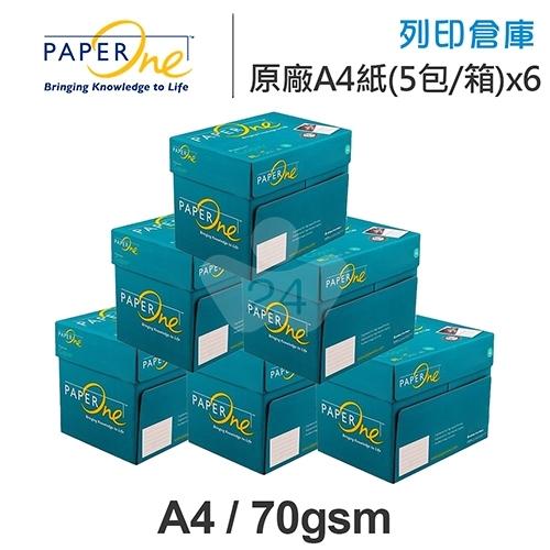 PAPER ONE 多功能影印紙A4 70g (5包/箱)x6