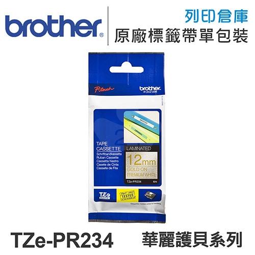 Brother TZe-PR234 華麗護貝系列華麗白底金字標籤帶(寬度12mm)