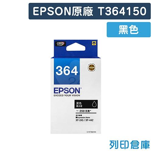 EPSON T364150 / C13T364150 (NO.364) 原廠黑色墨水匣