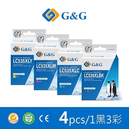 【G&G】for BROTHER LC539XL-BK + LC535XL-C/LC535XL-M/LC535XL-Y 高容量相容墨水匣超值組(1黑3彩)