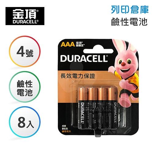 Duracell金頂 4號 鹼性電池8入