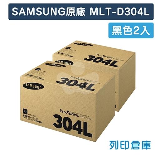 【預購商品】SAMSUNG MLT-D304L 原廠高容量黑色碳粉匣 (2黑)