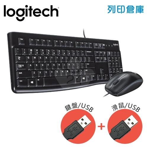 Logitech羅技 MK120有線鍵盤滑鼠組(USB)