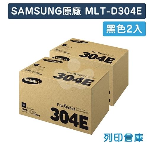 【預購商品】SAMSUNG MLT-D304E 原廠超高容量黑色碳粉匣 (2黑)