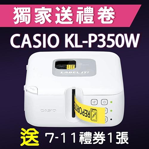 【獨家加碼送100元7-11禮券】CASIO KL-P350W 時尚小巧可攜帶式標籤機