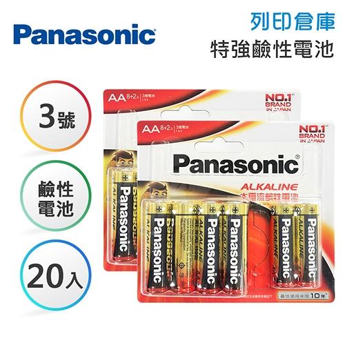 Panasonic國際 3號 ALKALINE大電流鹼性電池8入+2入 *2卡