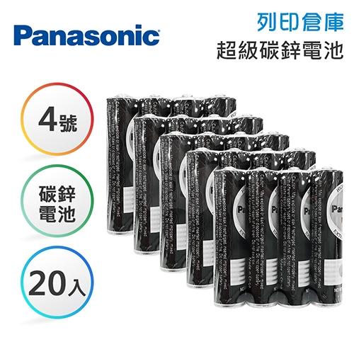 Panasonic國際 4號 碳鋅電池4入 *5組