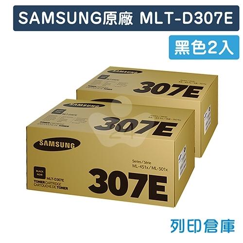 【預購商品】SAMSUNG MLT-D307E 原廠黑色碳粉匣 (2黑)