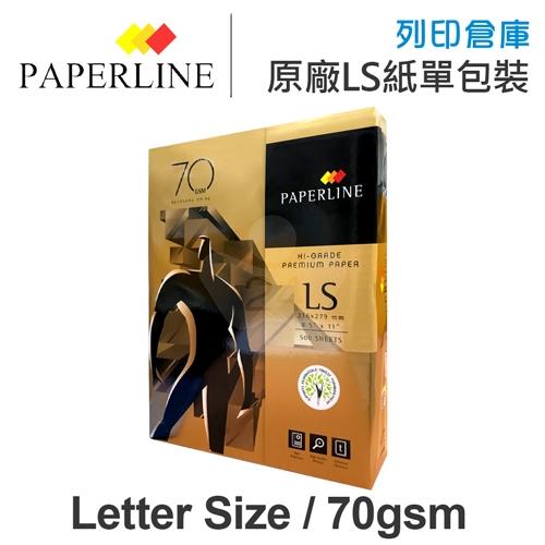 PAPERLINE GOLD A11 70g 金牌多功能影印紙 單包組