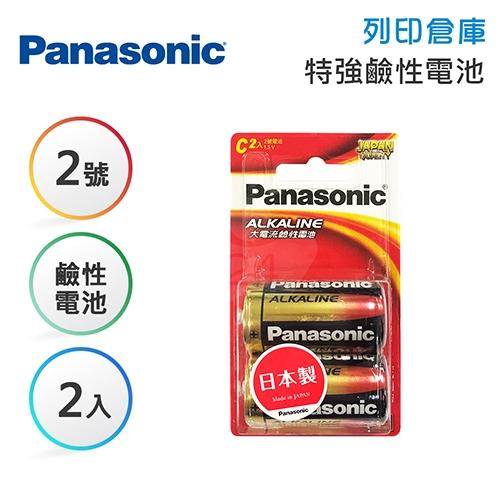 Panasonic國際 2號 ALKALINE大電流鹼性電池2入
