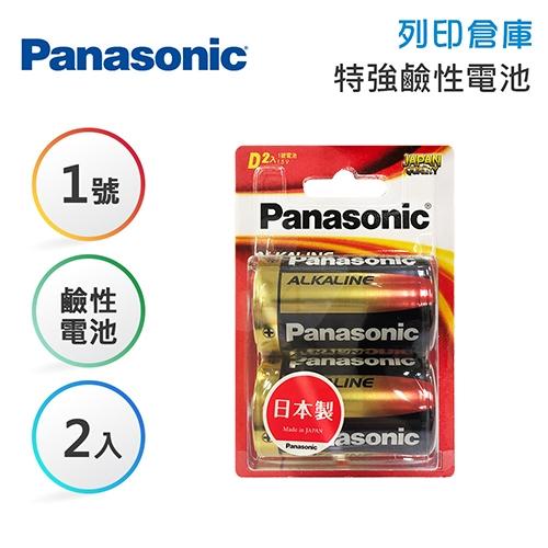 Panasonic國際 1號 ALKALINE大電流鹼性電池2入