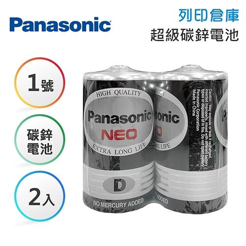 Panasonic國際 1號 碳鋅電池2入