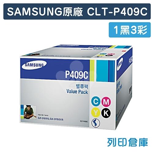 【預購商品】SAMSUNG CLT-P409C 原廠彩色碳粉匣組盒包 (1黑3彩)