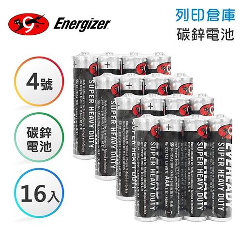 Eveready永備 4號 碳鋅電池4入 *4組
