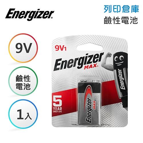 Energizer勁量 9V 鹼性電池2入