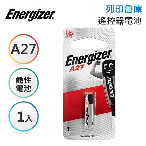 Energizer勁量 A27 12V 汽車遙控器鹼性電池1入