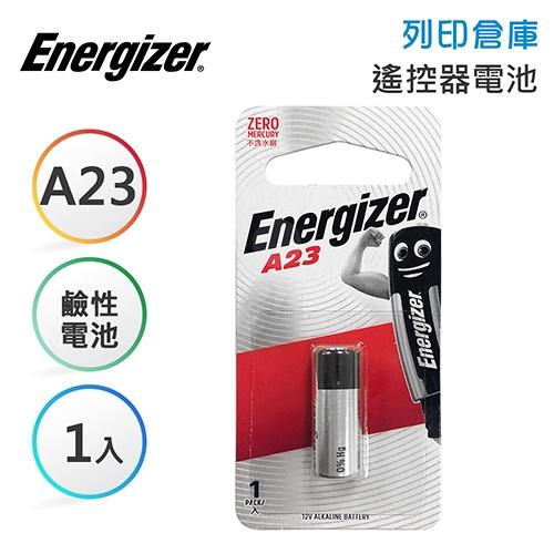 Energizer勁量 A23 12V 汽車遙控器鹼性電池1入