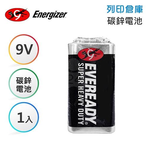 Eveready永備 9V 碳鋅電池1入
