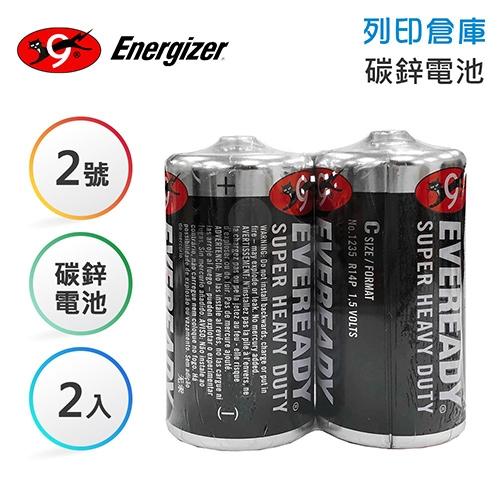 Eveready永備 2號 碳鋅電池2入