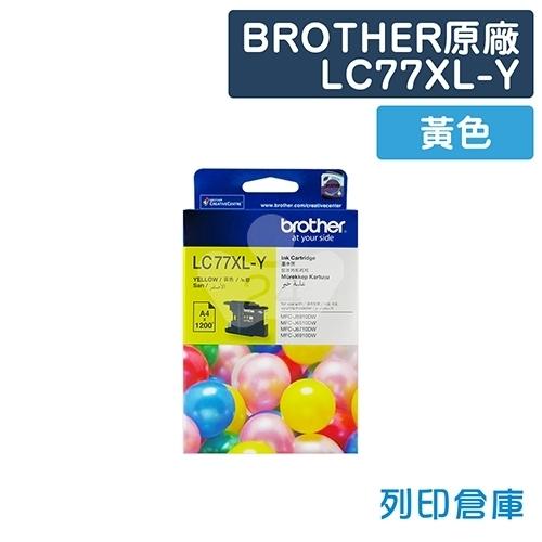 BROTHER LC77XL-Y 原廠黃色高容量墨水匣