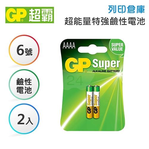 GP超霸 6號 特強鹼性電池2入