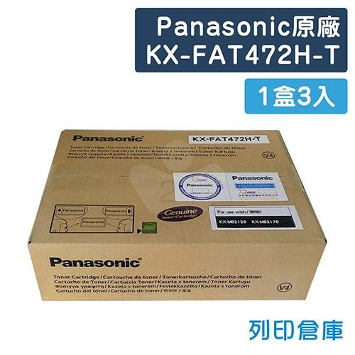 Panasonic KX-FAT472H-T 原廠黑色碳粉匣組盒包(1盒3入)